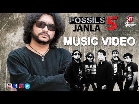 JANALA MUSIC VIDEO | RUPAM ISLAM | FOSSILS