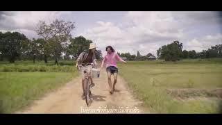 ตัด อีหล่าเอ๋ย - เต้ย อภิวัฒน์ : เซิ้ง|Music 【Official MV】