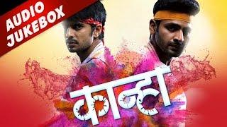 kanha-movie-songs-new-marathi-songs-2016-avadhoot-gupte-vaibhav-gashmeer-gauri