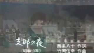 昭和46年12月31日「なつかしの歌声年忘れ大行進」より.