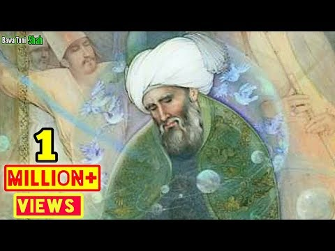 Khwaja Moinuddin Chisti Ajmeri History & Biography 1st Time In [URDU-HINDI]