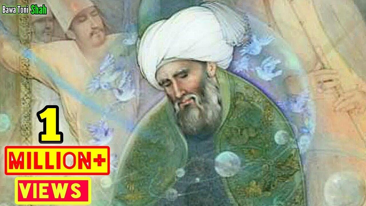 Khwaja Moinuddin Chishti Books In Urdu Pdf