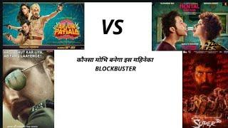 Top 4 Bollywood Upcoming movies that will broke the record.  Hirtik roshan  Ayushman  Rajkumar