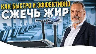 диетолог Ковальков о том, можно ли быстро похудеть?