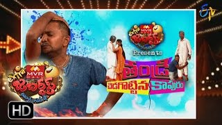 Download Video Extra Jabardasth - 16th September 2016- Full Episode – ETV Telugu MP3 3GP MP4