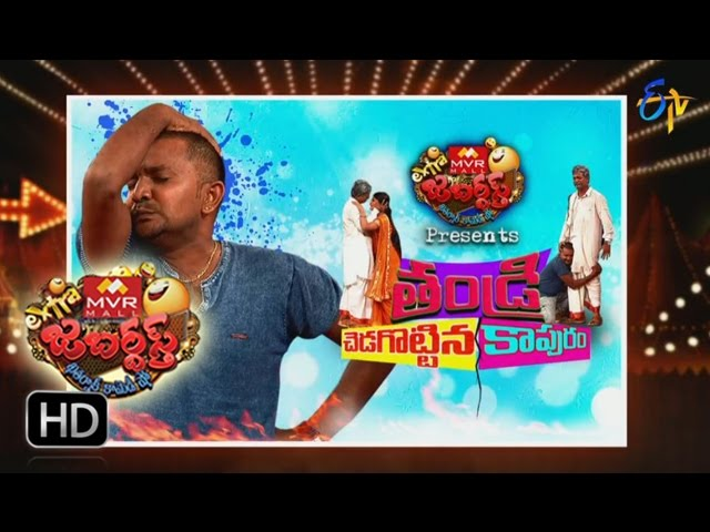 Extra Jabardasth - 16th September 2016- Full Episode – ETV Telugu