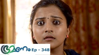 Bhramanam | Episode 348 - 17 June 2019 | Mazhavil Manorama