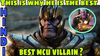 Thanos is mcu best and powerful villain, Titan Thanos at infinity war EndGame| Hindi CAPTAIN HEMANT