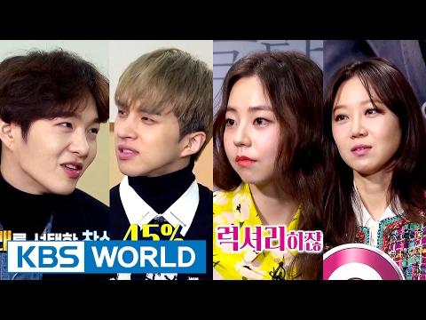 Entertainment Weekly | 연예가중계 - Changsub, Ken, Ahn Sohee [ENG/中文字幕/2017.02.20]