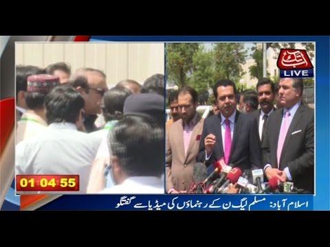 Islamabad: PML N Leaders talk to media