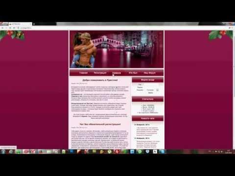 Чат Рулетка - Онлайн Общение с Девушками