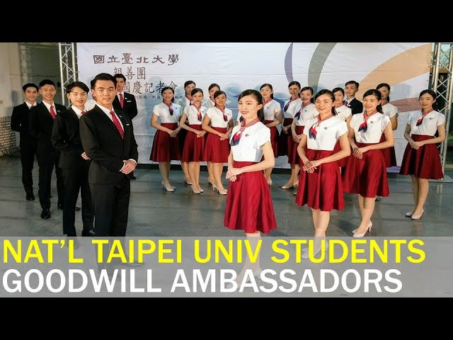 College students invited to be goodwill ambassadors on National Day | Taiwan News | RTI