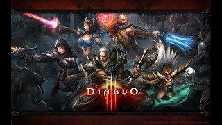 Diablo III Старт Нового сезона ... С 23 Пацаны !!!