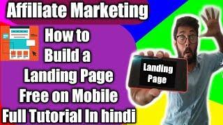Make money online free landing page ...