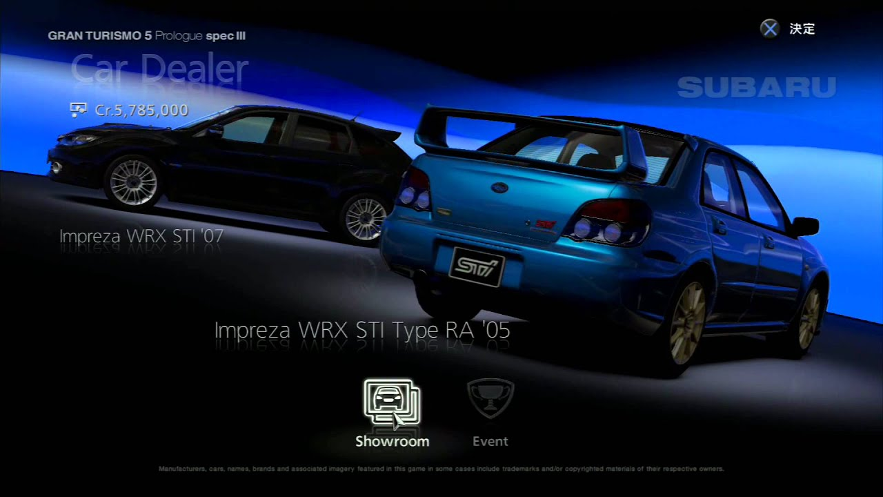 gran turismo 5 prologue spec iii full cars list 1080i youtube. Black Bedroom Furniture Sets. Home Design Ideas