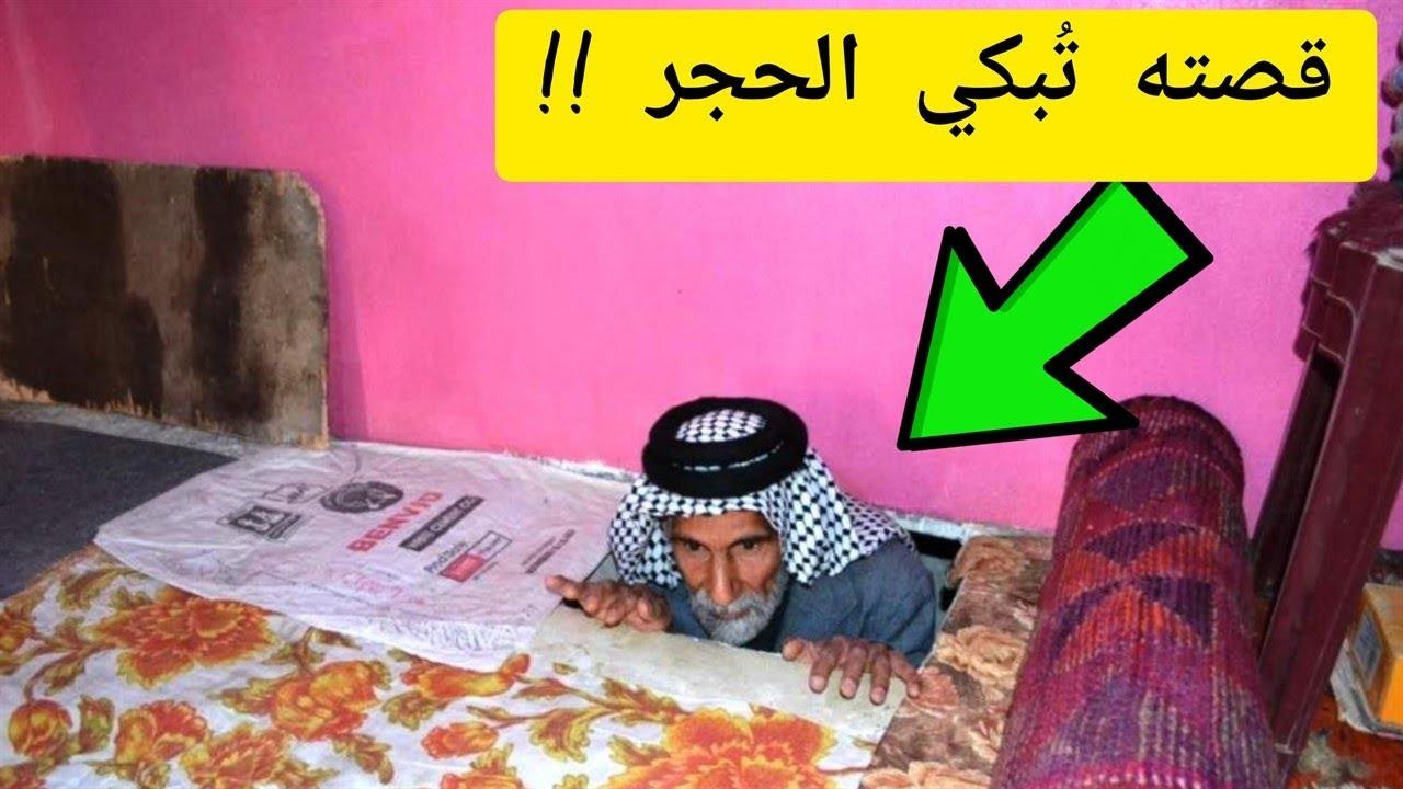 هذا الرجل عاش 22 سنة تحت الأرض ولم يشاهد او يكلم أحد ولم يتعرض للشمس والسبب !!