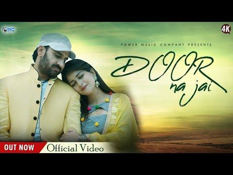Door Na Jai   (Official Song)  Prakash Gandhi   Komal Soni   Latest Haryanvi Song 2018   PMC