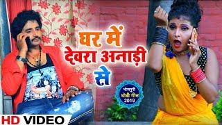 - Kavita Yadav Tinku Singh - Bhojpuri Dhobi Geet New.mp3