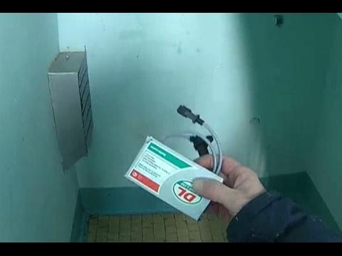 Волга Газ-3110. Замена датчика положения коленчатого вала On-line.