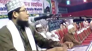Bangla waz 2017 by mawlana golam kibria (Sunni Bangla waz)