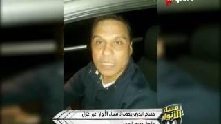 حسام البدري: جوزيه أفضل مدرب في تاريخ الأهلي .. فيديو