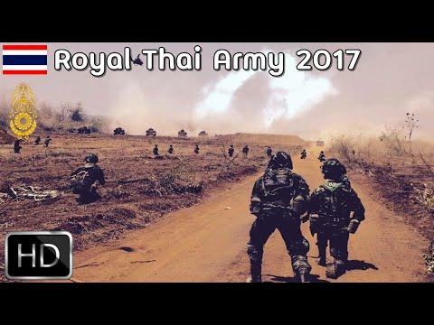กองทัพบกไทย 2560 Royal Thai Army 2017