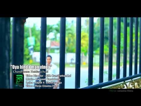 oya hinda man winda official Video -Chandrasena Hettiarachchi-CooLFM