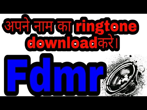 NAME Ringtone Download Kare MOBILE se(FDMR)