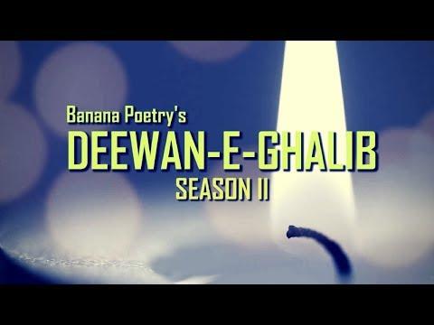 DEEWAN E GHALIB IN URDU EBOOK DOWNLOAD : Me Recommends