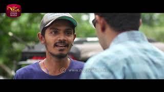 Weeraya Gedara Awith || වීරයා ගෙදර ඇවිත් | Promo Clip 3 | Rupavahini TeleDrama Thumbnail