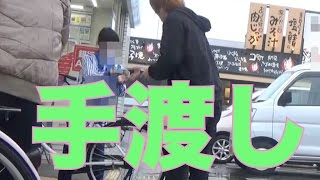 可愛い子から絶対チョコ貰える方法【モテない男必見】【バレンタインデー】 thumbnail