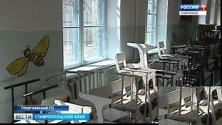 Школьные уроки с треском