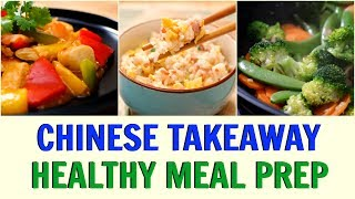 Healthy Chinese Takeaway Lunch / Dinner - Sweet & Sour Chicken, Egg Fried Rice | Joanna Soh