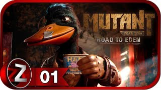 Mutant Year Zero: Road to Eden Прохождение на русском #1 - Дорога домой [FullHD|PC]