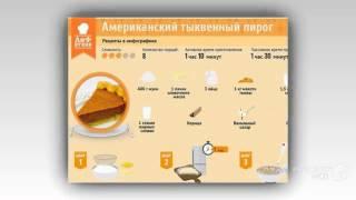 Простые рецепты в ФОТОГРАФИЯХ(фоторецепты) выпуск16(, 2015-02-23T17:45:37.000Z)