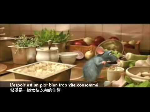 Le Festin (Ratatouille) -by Yang 羊暘暘 (with French Subs and Chinese Translation)