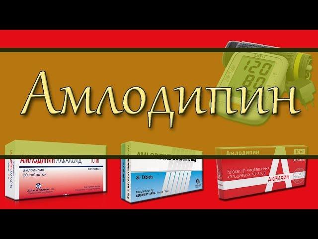 препарат примаксетин отзывы инструкция и цена