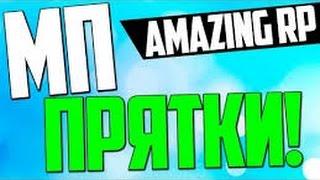 CRMP Проводим эфир Будни 7 ранга в ТРК А Amazing RP 03