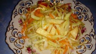 Салат из свежей капусты с яблоком ЭКОНОМНОЕ МЕНЮ
