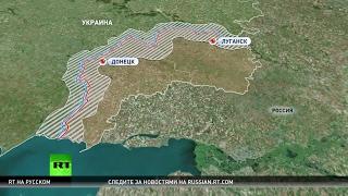 Замглавы ОБСЕ на Украине  Условия Минских соглашений не соблюдаются