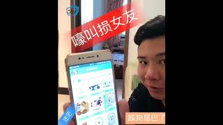 Hài troll ngu đường phố Trung Quốc, China - Can't stop laughing P 63 Hài troll china