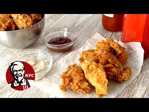 POLLO KFC RECETA (POLLO KENTUCKY)