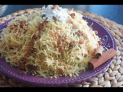 recette-de-seffa-medfouna-:-vermicelle-au-poulet-/-moroccan-chicken-vermicelli-/-وصفة-السفة-بالدجاج