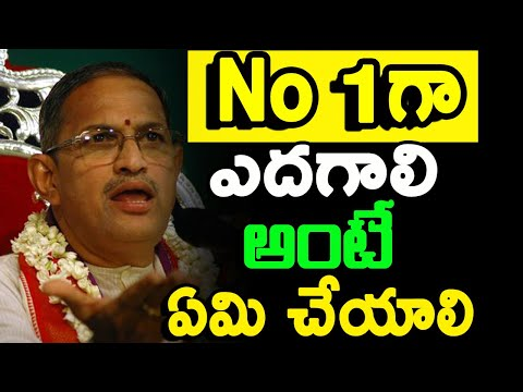 జీవితంలో no 1 కావాలి అంటే ఇది వినండి sri Koteswara Rao speeches prachanam latest 2020 from YouTube · Duration:  22 minutes 15 seconds