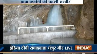 Amarnath Yatra 2016: Video of