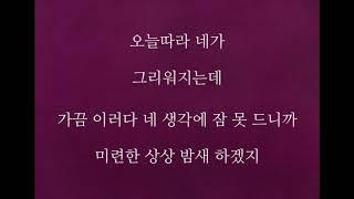 펀치 - 가끔 이러다 (남Key/+1Key)(Key : Gb)(Acoustic MR)(Acoustic Inst)(Piano MR)