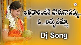 Athavarintiki Pothunavamma Lachuvamma Dj Song || Folk Dj Songs || Disco Recording Company