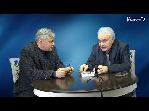 «Опознание Владимира Захарова»