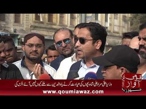 Khurram Sher Zaman says Sorry, not representative of the Sindh government came here