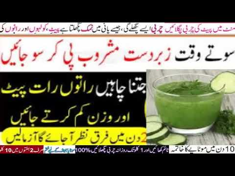 weight loss tips in urdu hindi ,Gain Weight Fast ,, 4KG In 2 Weeks  ,how to lose weight fast ,#24